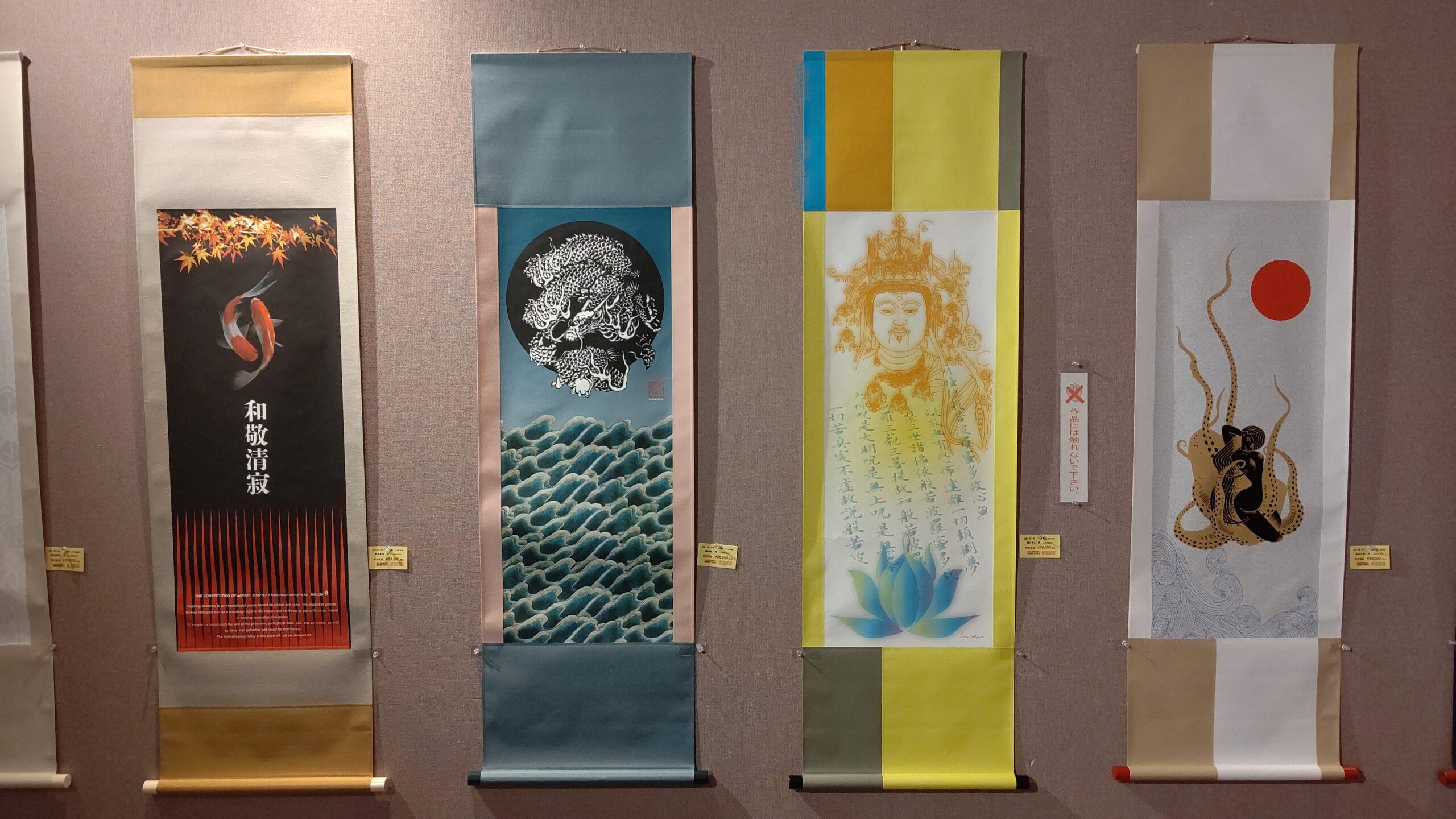 「ネオジャポニズムアートフェア」作品展示